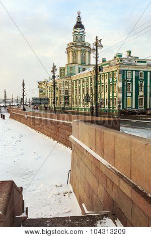 Cabinet Of Curiosities In St. Petersburg At Dawn In Winter