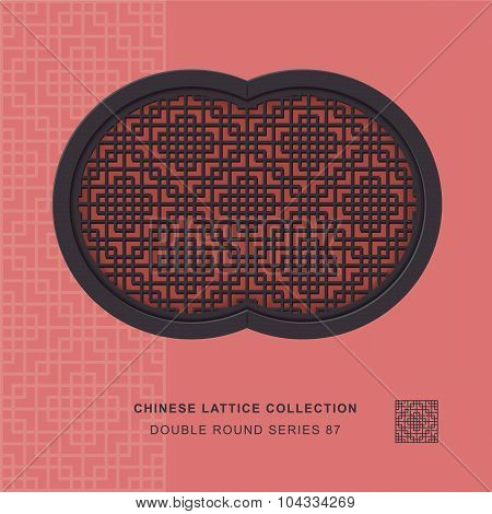 Chinese window tracery double round frame square check