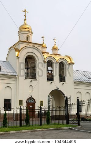Church Of The Intercession Of The Holy Virgin In The City Of Ozersk