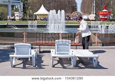 Moscow. Sokolniki Park