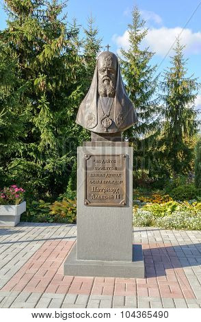 VELIKY NOVGOROD RUSSIA SEPTEMBER 24. Monument to Patriarch Alexy II in Zverin Monastery on September 24 2014.