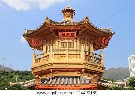 golden pavilion, Hong Kong