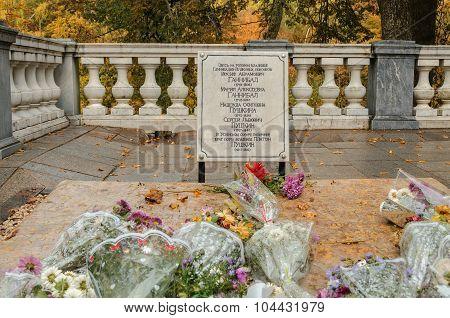 Grave Of Hannibal- Pushkin In The Svyatogorsky Monastery