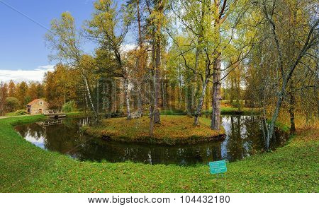 The Island Of Solitude In The Pond Of The Park Museum-estate Mikhailovskoe