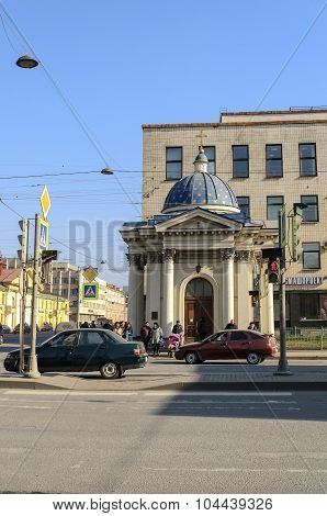 Chapel Of Holy Trinity Izmailovo Cathedral In St. Petersburg