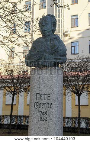 Monument-bust Of Johann Wolfgang Von Goethe