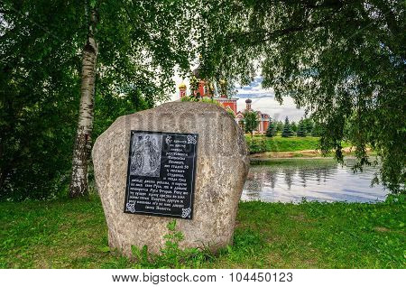 A Memorial Stone With The Text Of The Chronicle In Staraya Russa