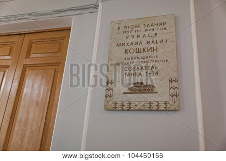 ST. PETERSBURG, RUSSIA - SEPTEMBER 19, 2015: Commemorative plaque in tribute to the creator of tank T-34 Mikhail Koshkin in the main building of Peter the Great Saint-Petersburg Polytechnic University
