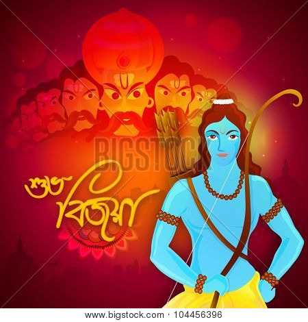 Stylish Bengali text Shubho Bijoya (Happy Dussehra) with illustration of Lord Rama and angry Ravana on shiny background.