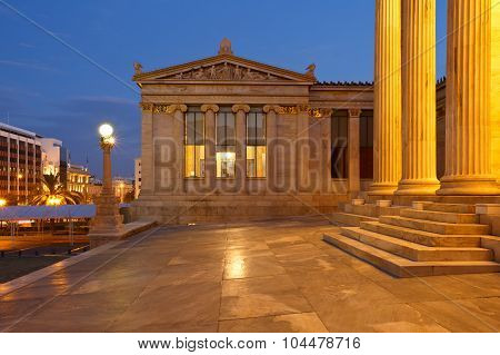 Academy of Athens.