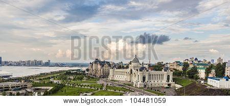 City Kazan, Tatarstan, Russia.