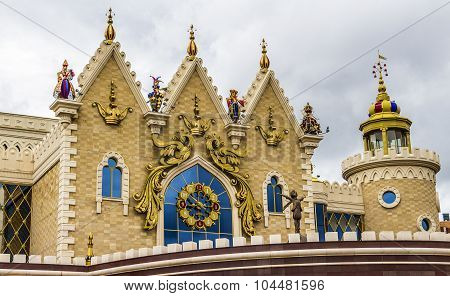 Puppet Theatre In The Sity Kazan, Tatarstan, Russia.