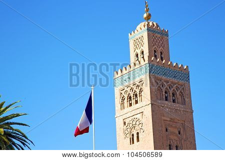 History In Maroc Africa  French Waving Flag    Sky
