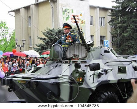 Celebration Of The 70Th Anniversary Of The Victory Day