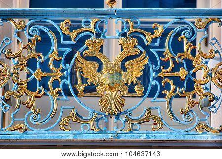 Tsarskoye Selo (Pushkin). Saint-Petersburg. Russia. The Double Headed Eagle