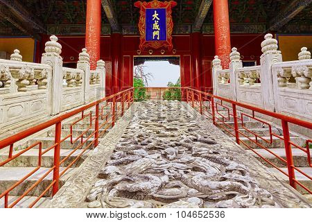 Stone Stairs With Dragons In Temple Of Confucius At Beijing.
