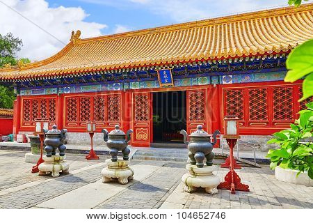 Temple Of Earth (also Referred To As The Ditan Park), Beijing.translation:
