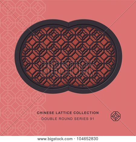 Chinese window tracery double round frame 91 polygon check
