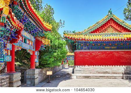 Beautiful Beihai Park, Near The Forbidden City, Beijing.