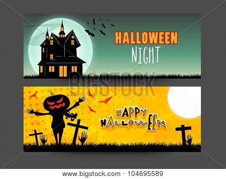 Creative website header or banner set with haunted house and scarecrow for Halloween Night celebration.