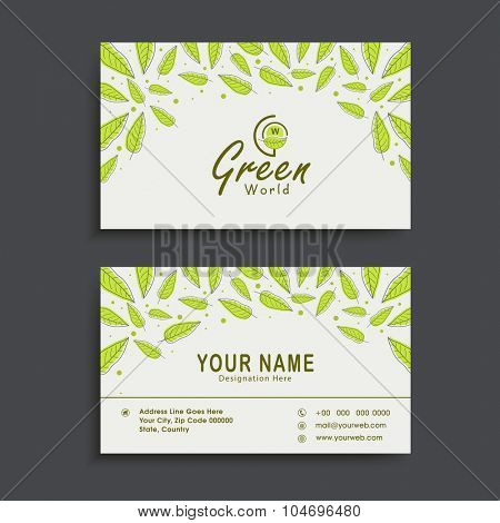 Shiny green leaves decorated, horizontal business card, name card or visiting card set.