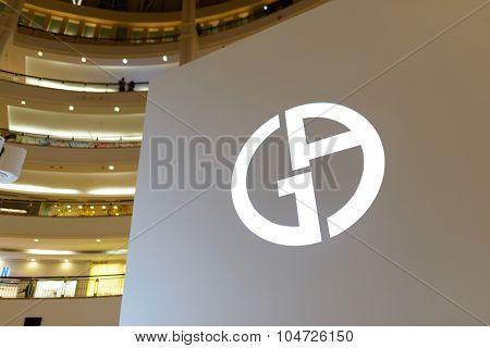KUALA LUMPUR, MALAYSIA - APRIL 23, 2014: Giorgio Armani logo. Giorgio Armani S.p.A. is an Italian fashion house founded by Giorgio Armani