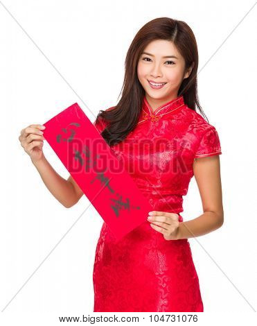Asian young woman showing the calligraphy phrase meaning is dreams come true