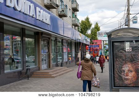 Information Board Express-volga Bank Exchange Rates