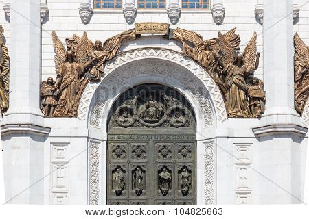 Gates Of The Cathedral Of Christ The Savior