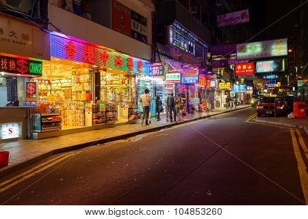 HONG KONG - APRIL 21, 2014: Tsim Sha Tsui streets at night. Tsim Sha Tsui, often abbreviated as TST, is an urban area in southern Kowloon, Hong Kong.