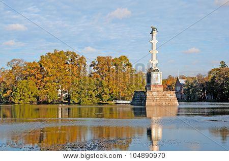 Tsarskoye Selo (Pushkin). Saint-Petersburg. Russia. The Chesme Column