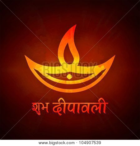 Glossy creative lit lamp on brown background with Hindi text Shubh Deepawali (Happy Diwali) for Indian Festival of Lights celebration.