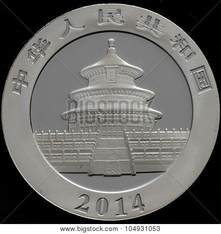 Chinese Silver Panda Coin 1Oz Ag