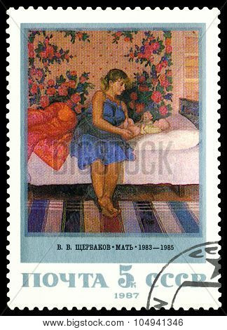 Vintage  Postage Stamp.  Mother,  By  V. Shcherbakov.