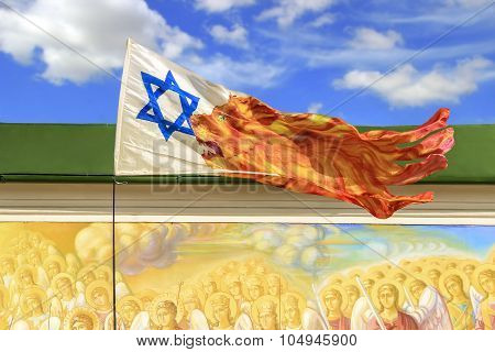 Israeli Flag In Strong Wind