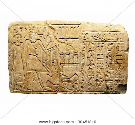 ancient Egyptian writing on stone in Egypt