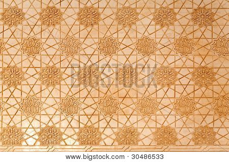 Detailed Moorish Plasterwork From The Alhambra Palace