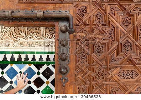 A Huge Door From Inside The Alhambra Palace In Granada