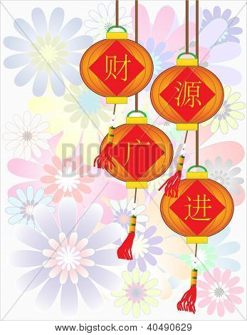 Bless You Have Vast Funds - Cai Yuan Guang Jin II - Chinese Auspicious Word