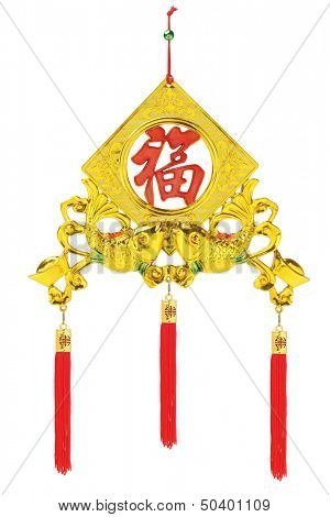 Chinese New Year Auspicious Fish Ornament- Good Fortune