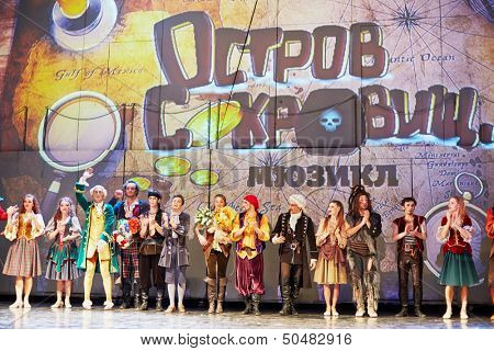 MOSCOW - DEC 15: Troupe of actors accept congratulations on stage at Big Concert Hall Izmailovo after musical spectacle for children Treasure Island , December 15, 2012, Moscow, Russia.