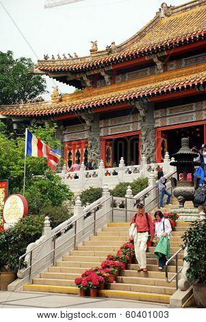 Po Lin Monastery, Lantau, Hongkong