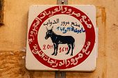 Road Signs In Fes, Morocco, Africa