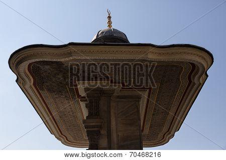 Hagia Sofia portico