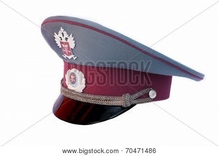Uniform Cap Of The Russian Tax Service