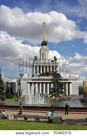 Fountain Of Friendship Of Peoples At Exhibition Center In Moscow