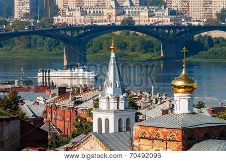 View on Kanavinsky Bridge. Nizhny Novgorod. Russia