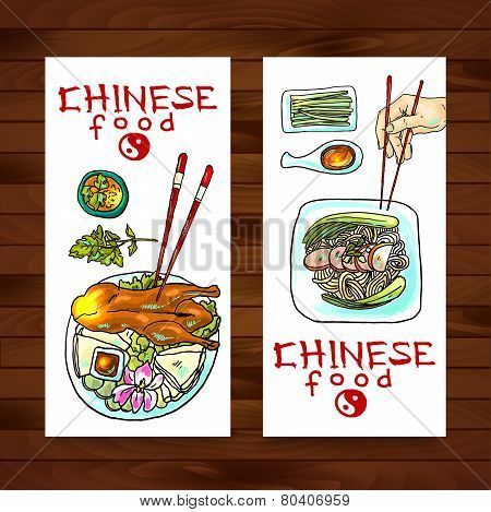 chinese food banners