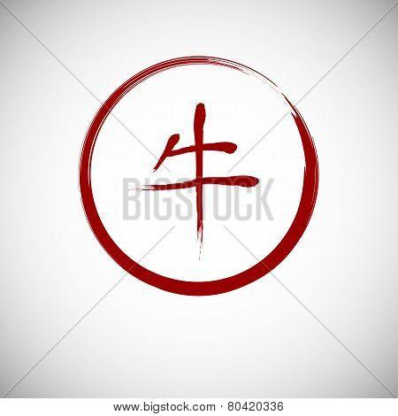 Zodiac symbols calligraphy, ox.