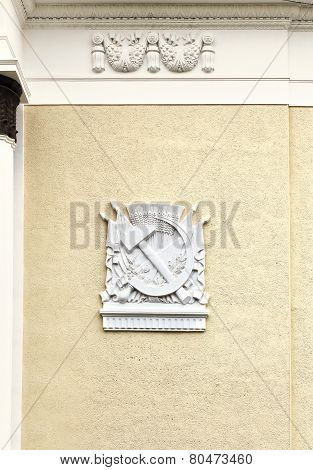 Soviet Symbolics